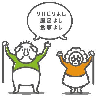 tsuusho_chara.png